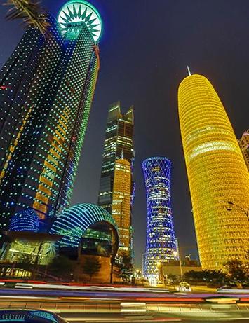 World Trade Center de Doha (Qatar) (JTB Photo / Getty)