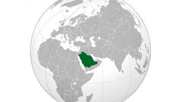Missió Comercial a Aràbia Saudita i Emirats Àrabs Units