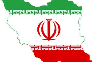 GRUP D'EXPORTACIÓ A IRAN
